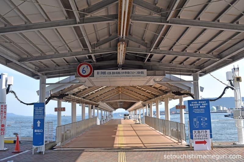高松港の第1桟橋