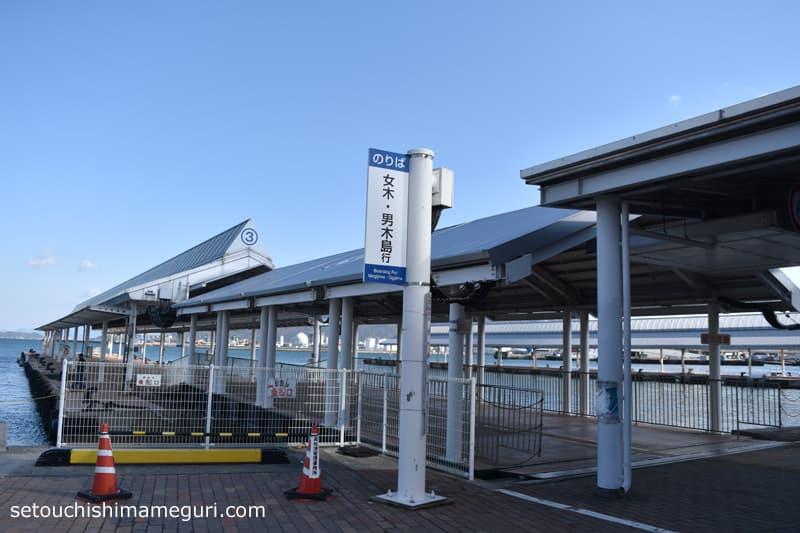 高松港の第1桟橋 女木島・男木島行きフェリーの乗り場