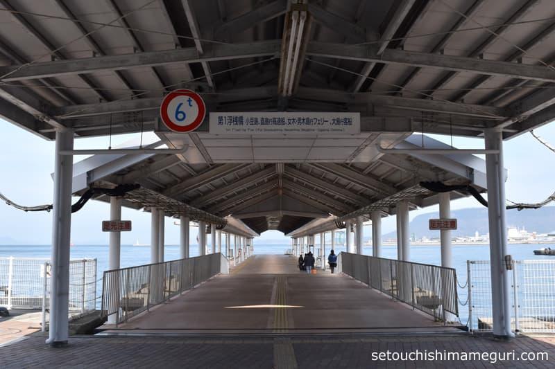 高松港の第1浮桟橋