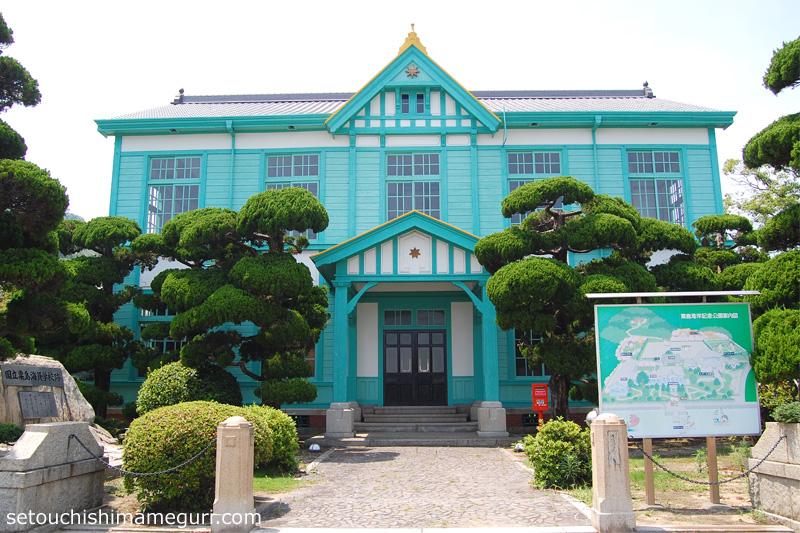粟島海洋記念館(海員養成学校)