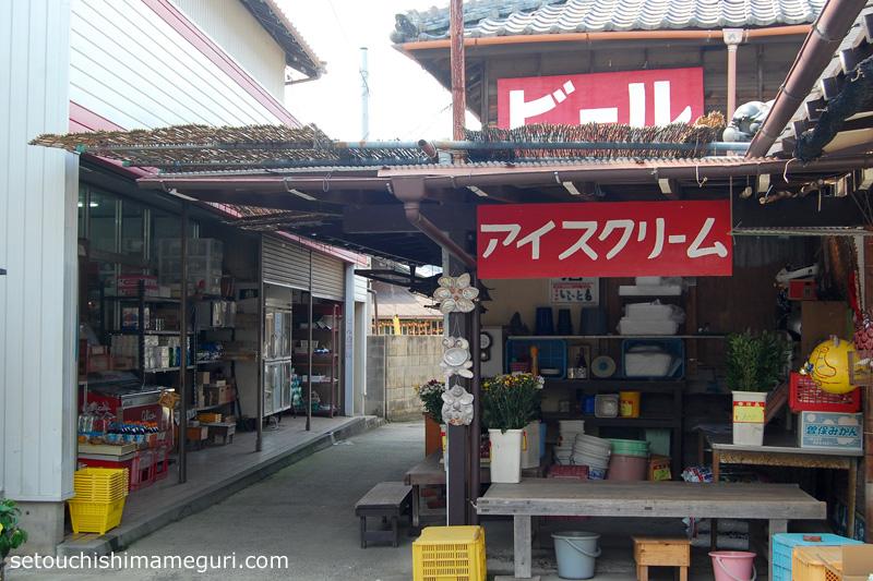 粟島 武内商店