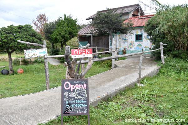 粟島 SILENT Cafe(サイレントカフェ)