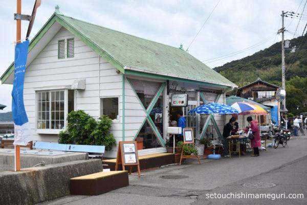 粟島 瀬戸内国際芸術祭2016のときの屋台