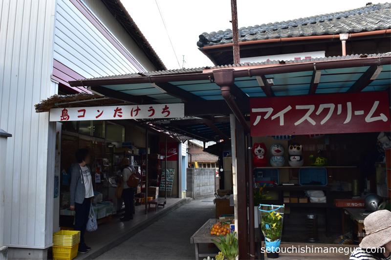 粟島 武内食料品店