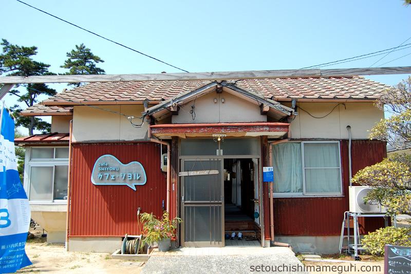 カフェ・シヨル(cafe SHIYORU)