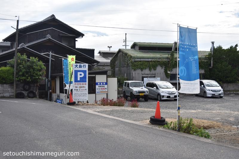 岡山市営 宝伝駐車場