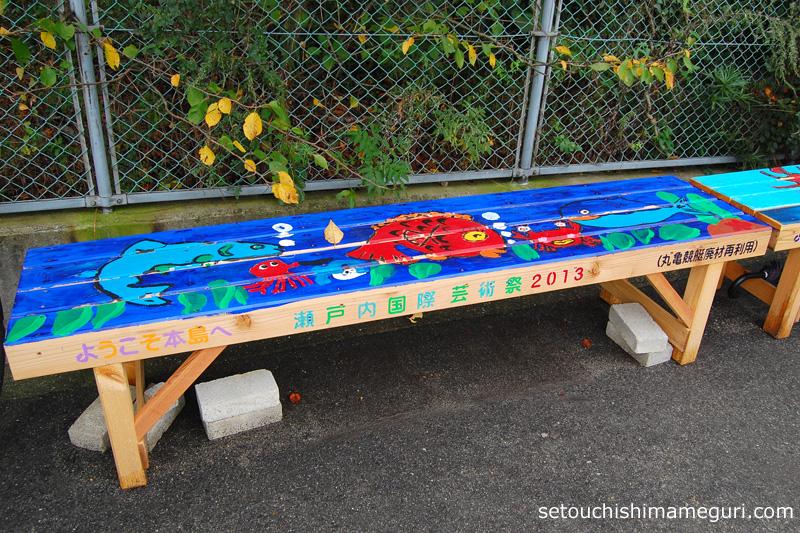 本島 瀬戸内国際芸術祭2013 かわいいベンチ