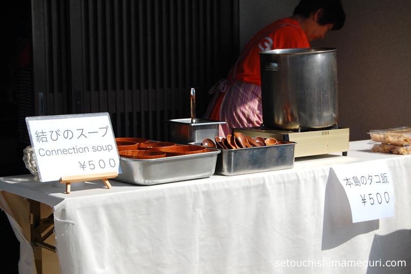 本島【島スープ】EAT & ART TARO