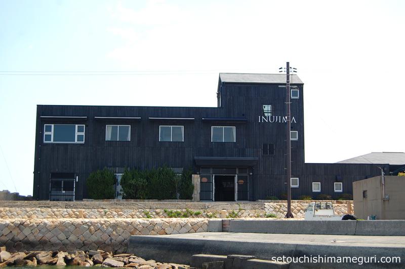 犬島チケットセンター/シーサイド犬島ギャラリー