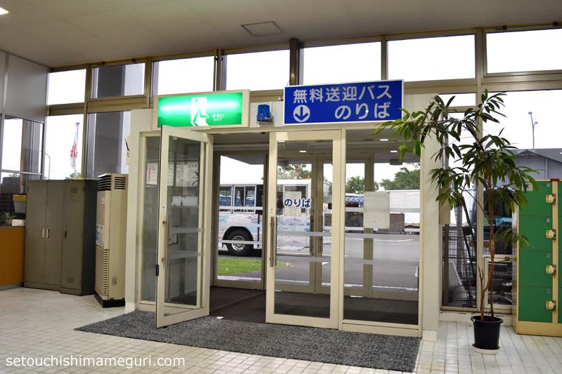 ジャンボフェリー高松乗り場 無料送迎バス 乗り場