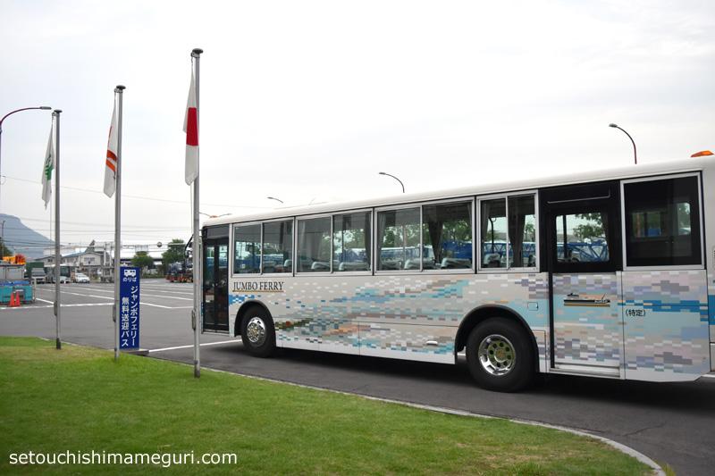 ジャンボフェリー高松乗り場 無料送迎バス乗り場