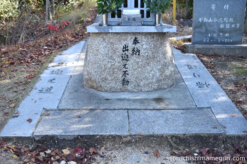 小豆島 重岩(かさねいわ)の出迎え不動