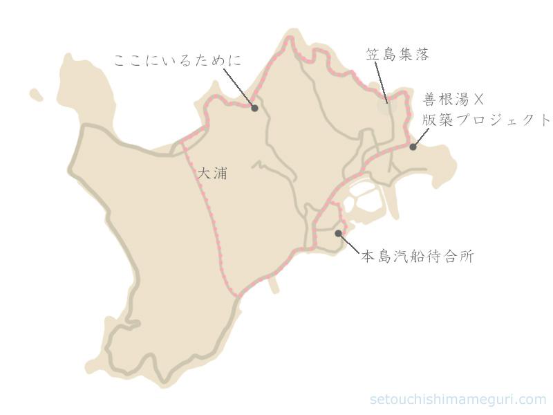 本島 自転車で回ったコース