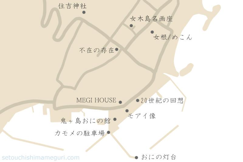女木島 観光スポットが集まる集落あたりの地図