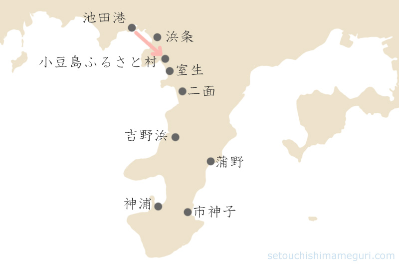 小豆島 三都半島の回り方(瀬戸内国際芸術祭2013)