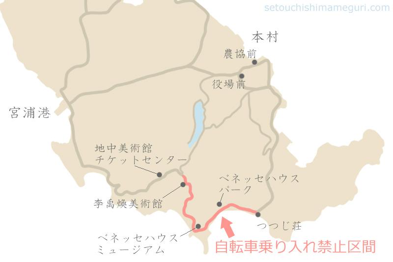 直島 自転車の乗り入れ禁止区域