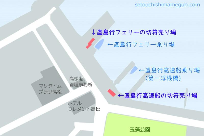 高松港の直島行きフェリー・高速艇の切符売り場