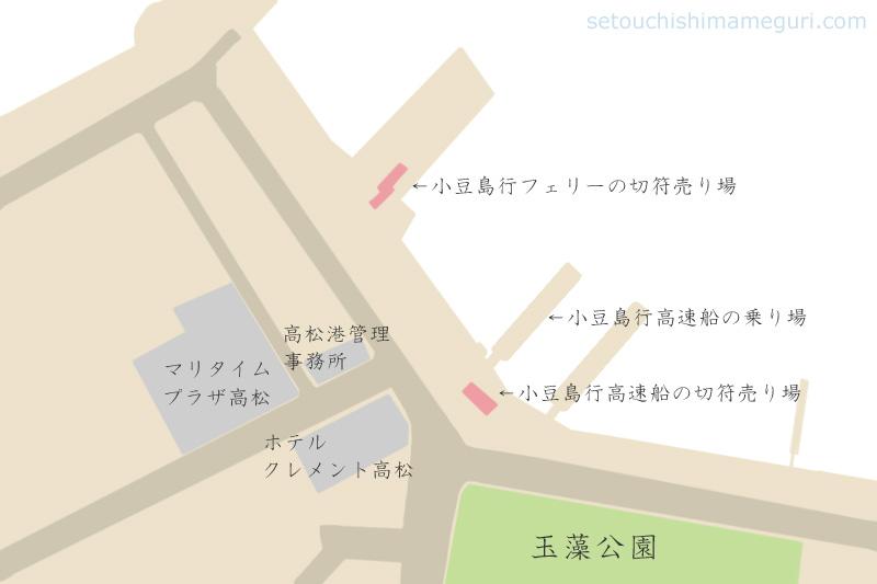 高松港の小豆島行きフェリー・高速艇の切符売り場