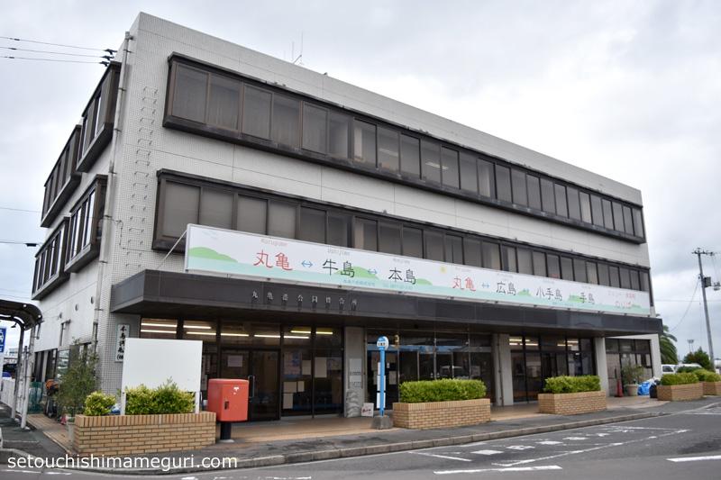 丸亀港 切符(乗船券)売り場
