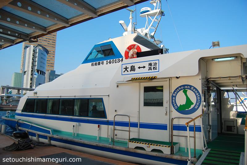 大島行官用船 まつかぜ