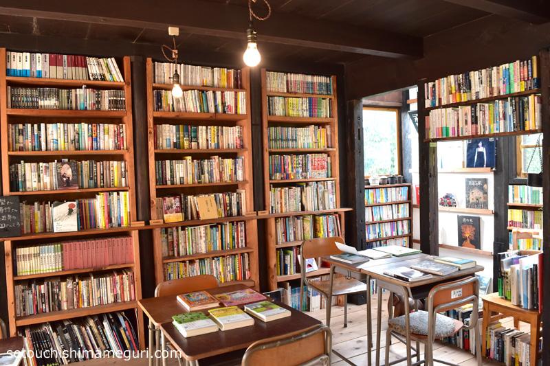 男木島図書館