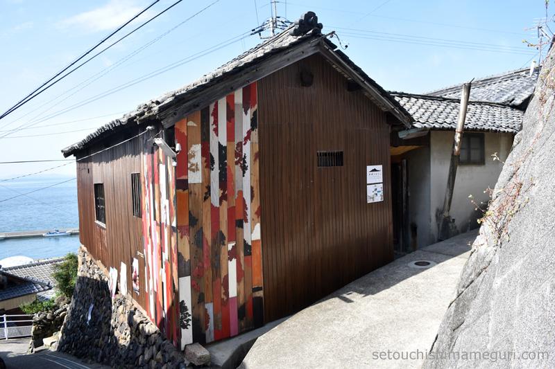 男木島【男木島 路地壁画プロジェクト wallalley】眞壁陸二