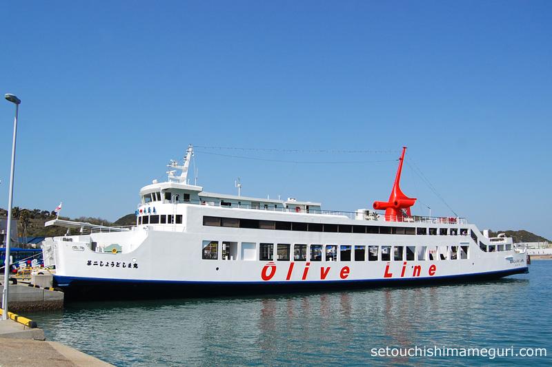 高松、小豆島を結ぶフェリー Olive Line