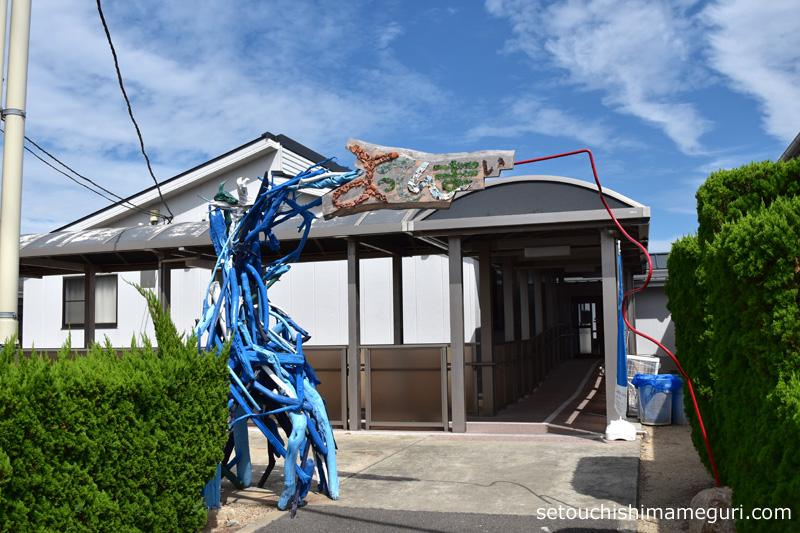 大島 社会交流会館