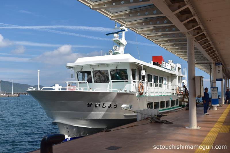 大島行き官有船 せいしょう