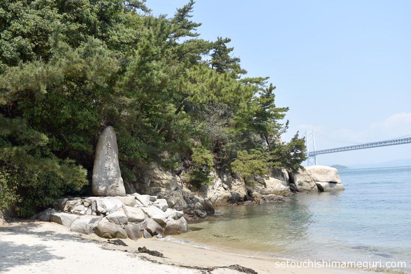 沙弥島 柿本人麻呂碑と人麻呂岩