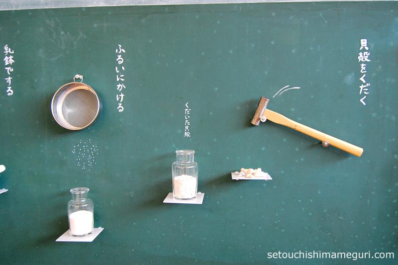 沙弥島【カイソウ -shamijima-】大畑幸恵