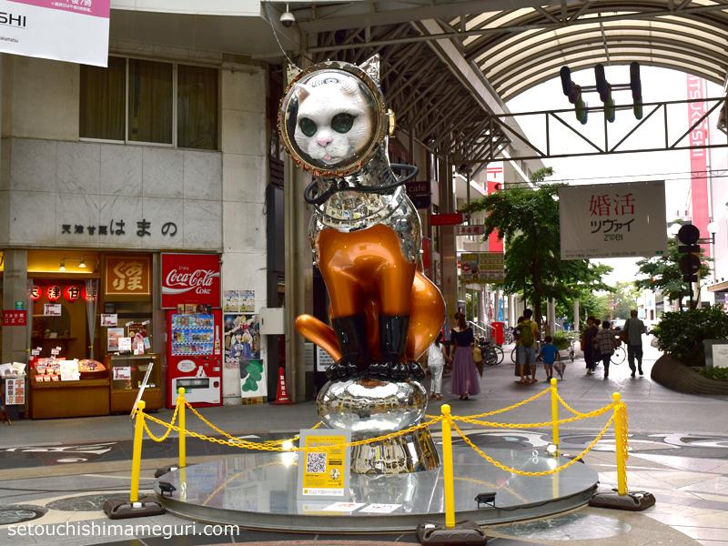 ヤノベケンジ SHIP'S CAT(Diver)