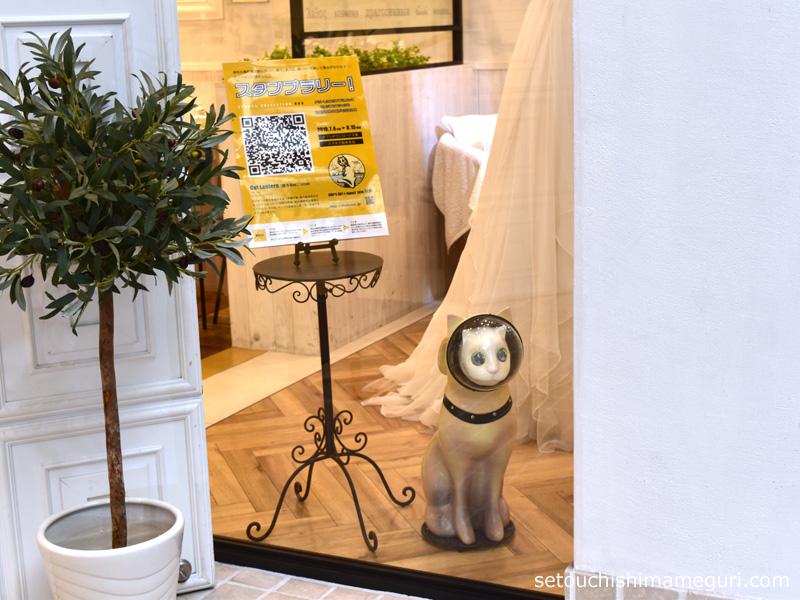 Cat Lantern(座りver.)