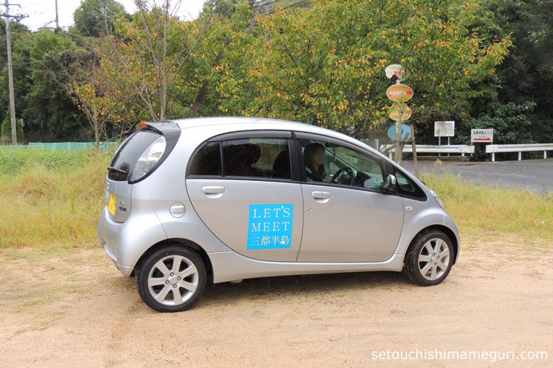 小豆島 三都半島の電気自動車