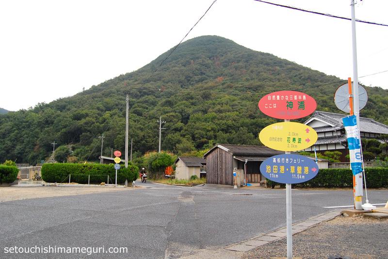 小豆島 三都半島 神浦
