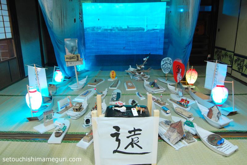 小豆島【讃州土産巡礼】小山真徳