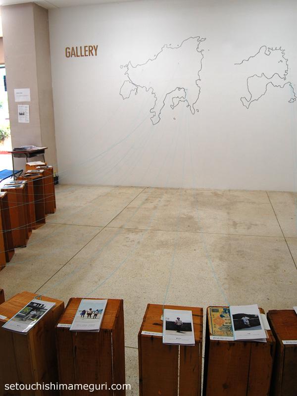 小豆島【Creator In Residence「ei」】UMA/design farm + MUSEUM