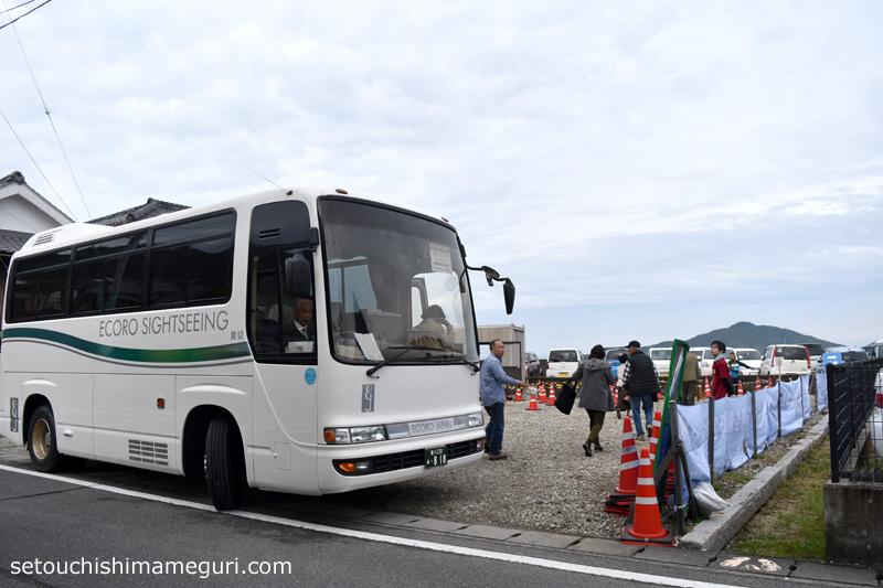 瀬戸内国際芸術祭 須田港に着いたシャトルバス