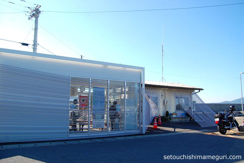 須田渡船場待合所
