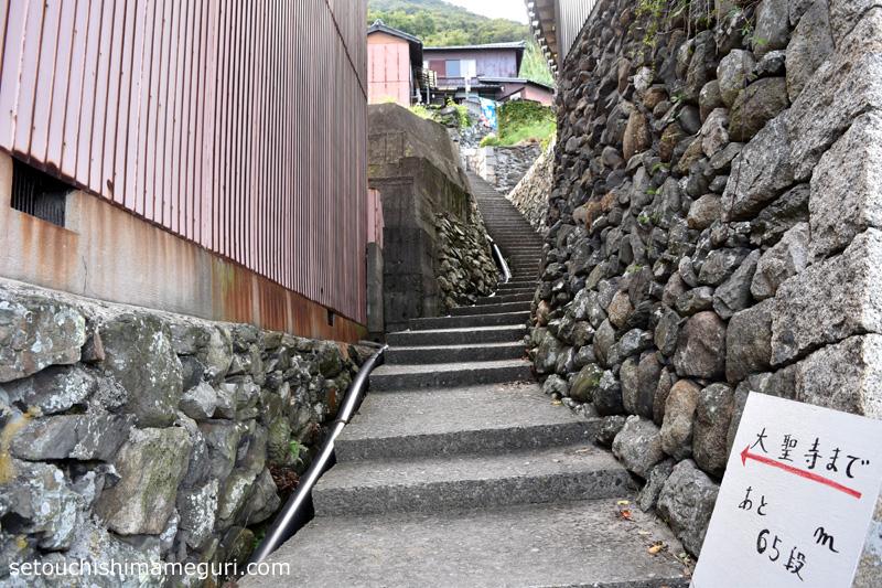 高見島 細くて急な坂道の路地