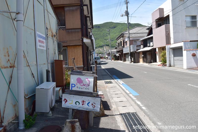 小豆島 タコのまくらの看板