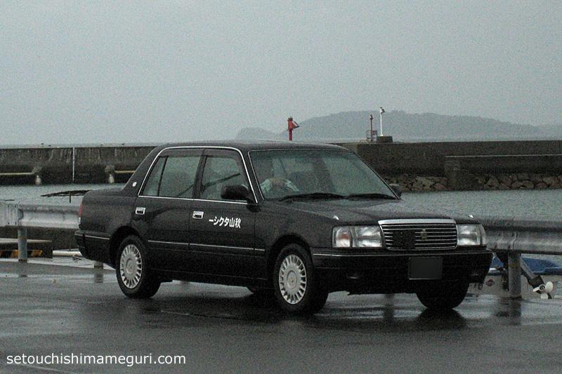 豊島 秋山タクシー