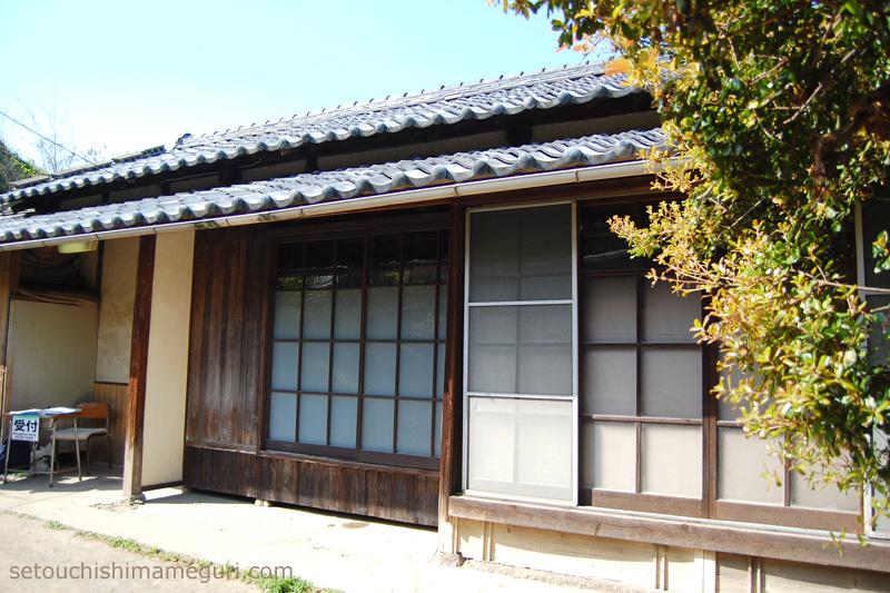 豊島 ストーム・ハウス