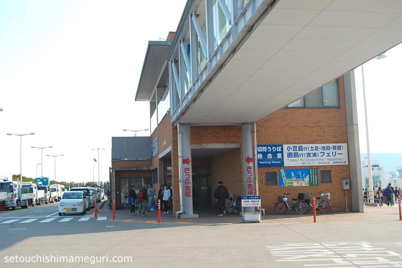 高松港 小豆島・直島行きフェリーの切符売り場