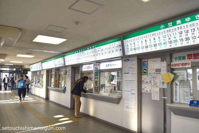 高松港 小豆島行きの切符売り場
